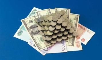 Валюта для сбережений