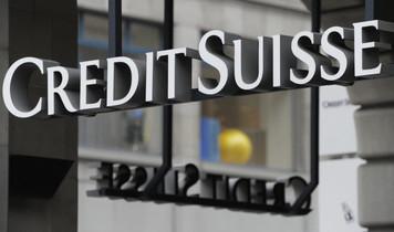 Рейтинг богатства стран Credit Suisse