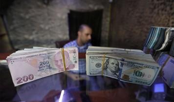 Курс лиры к доллару