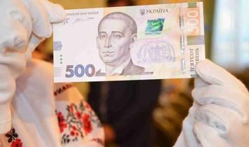 Мошенничество при обмене валют
