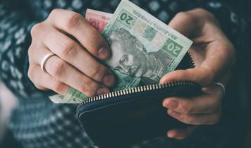 Подлинность валюты