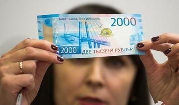 Определение подлинности российского рубля