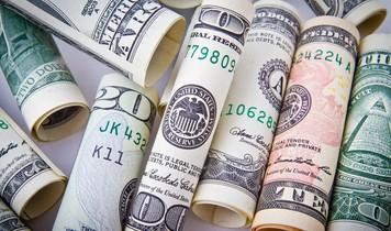 Хотите обменять валюту?