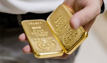 Чего ждать от золота в 2020