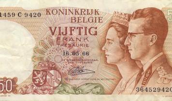 Курс бельгийского франка