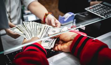 Перевод денег по Украине