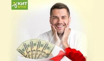 KIT Group дарит 100$